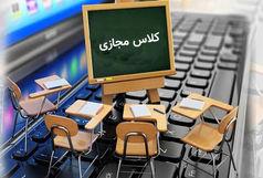 فاز نخست پروژه اتصال مدارس روستایی به اینترنت پرسرعت اجرایی شد