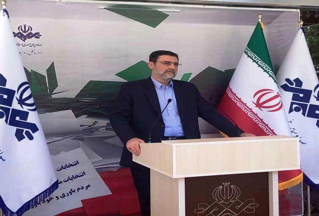 پخش برنامه ایران ما با حضور دکترسید امیرحسین قاضی زاده هاشمی