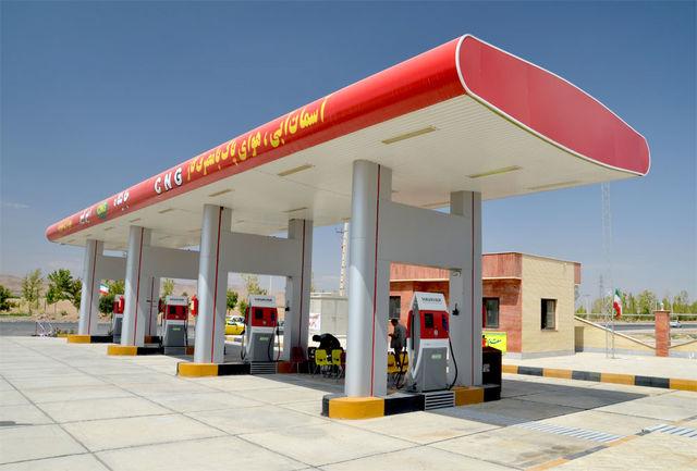 جایگاه های سوخت گاز طبیعی اگر استانداردسازی نشوند تا پایان سال قطع میشوند