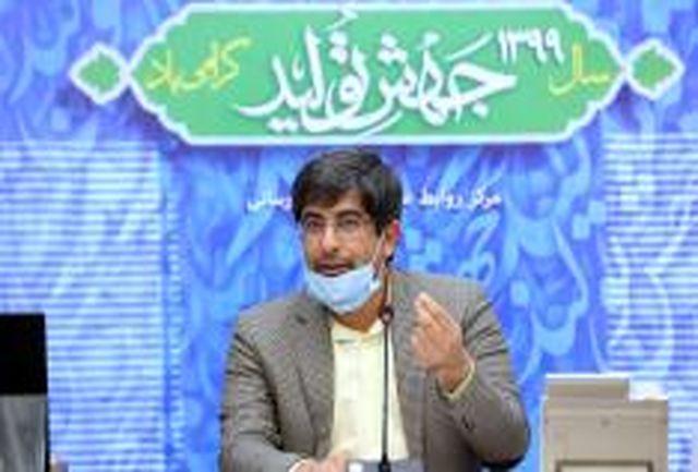 بسته کامل تفویض اختیارات وزارتخانه به سازمانهای استانی نهایی شد