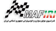 مجمع انتخاباتی هیات اتومبیل رانی و موتورسواری قزوین برگزار می شود