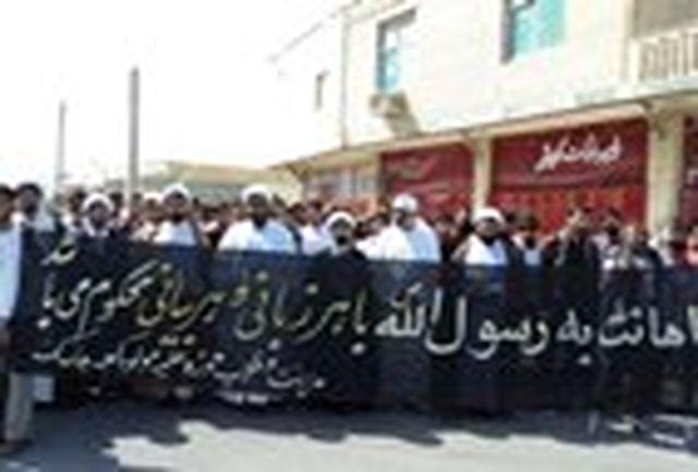برگزاری مراسم نفرت از عاملین ساخت فیلم توهین به پیامبر(ص)