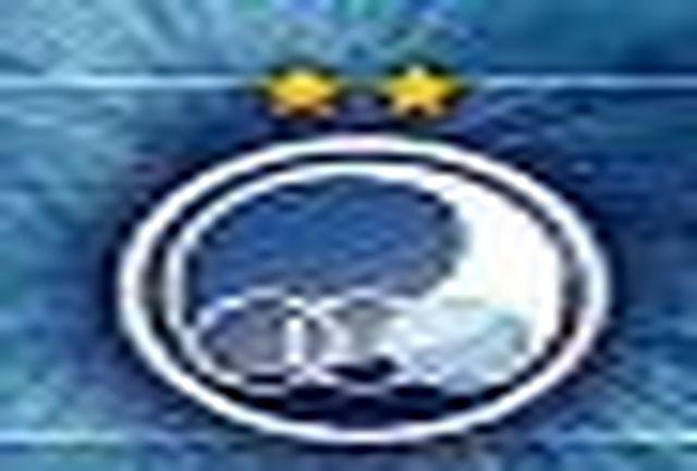 قرارداد ولید علی فسخ شد