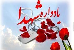 نهمین یادواره ۱۲۸ شهید منطقه «دروازه ری» قم برگزار میشود