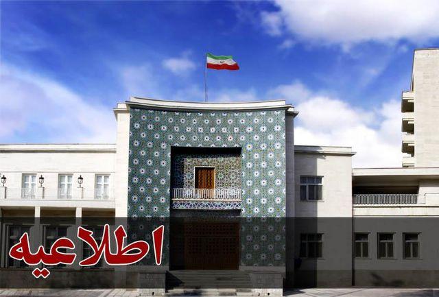 تغییر زمان مصاحبه پذیرفتهشدگان آزمون استخدامی استانداری آذربایجان شرقی