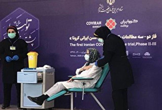 مینو مُحرز واکسن کُوو ایران برکت را دریافت کرد