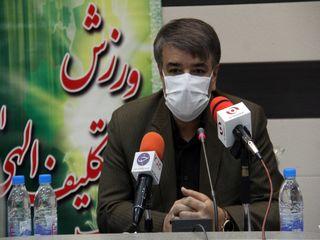 نشست خبری مدیرکل ورزش و جوانان استان یزد به مناسبت دهه فجر و پایان سال 1399