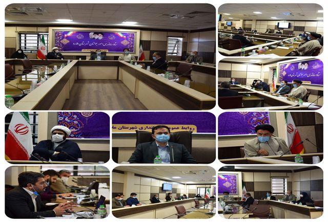 برگزاری سومین جلسه ستاد ساماندهی جوانان شهرستان ملارد