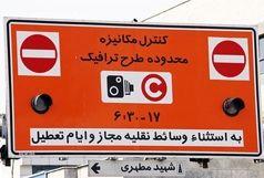 ثبت ۲۴ ساعته تخلف ورود به طرح زوج و فرد در اصفهان