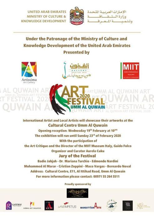 درخشش 6 هنرمند ایرانی در فستیوال هنر امارات