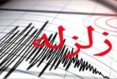 وقوع زمین لرزه شدید در آذربایجان غربی