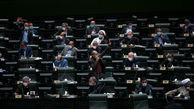 موافقت نمایندگان با اولویت بررسی طرح تأمین کالاهای اساسی