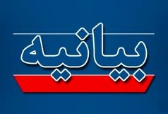 بیانیهٔ جبههٔ اصلاحات ایران دربارهٔ اعتراضات خوزستان