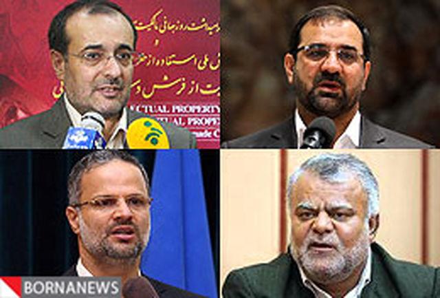 4 وزیر پیشنهادی رییس جمهور از مجلس رای اعتماد گرفتند