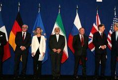 برجام؛ توافقی بد برای آمریکا و توافقی خوب برای ایران
