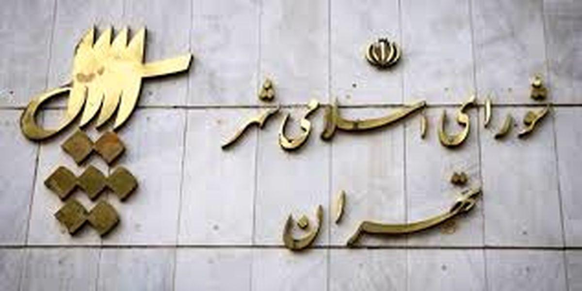 تهران نیازمند شهرداری با مدیریت نرم افزاری است / مردم شهردار پاکدست می خواهند