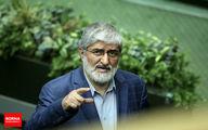 درخواست مطهری از رهبری برای حل اختلاف مجلس و مجمع