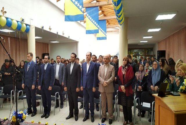 حضور رئیس مجلس اقوام بوسنی در مراسم مجتمع آموزشی ایران در بوسنی و هرزگوین