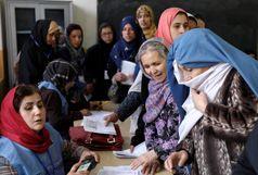 آخرین حواشی انتخابات پارلمان در افغانستان