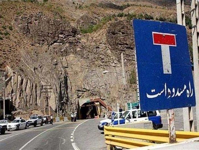اعمال محدودیت های ترافیکی ویژه عید فطر در راههای منتهی به استان مازندران تا 10 خرداد99
