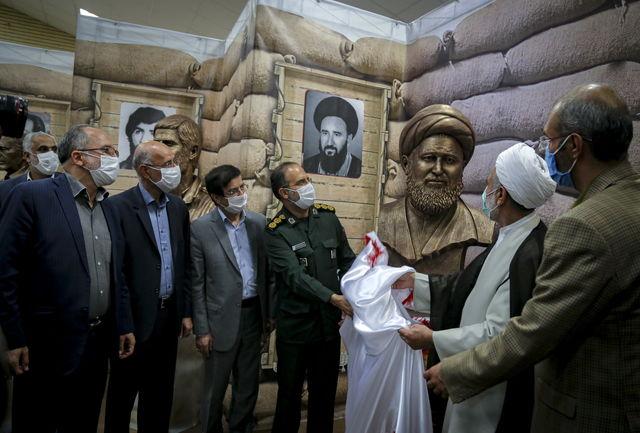 آیین افتتاح یادمان 12 شهید سرافراز استان قم/ببینید
