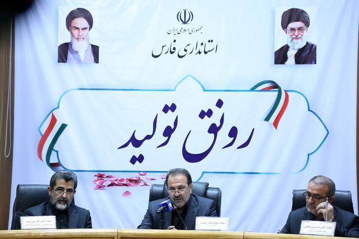 اهم ماموریتهای معاون وزیر کشور در سفر به فارس