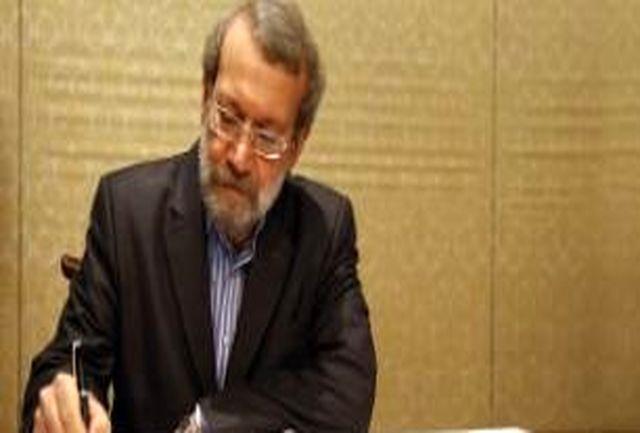 پیام تسلیت رئیس مجلس به نماینده ولی فقیه در سپاه پاسداران انقلاب اسلامی