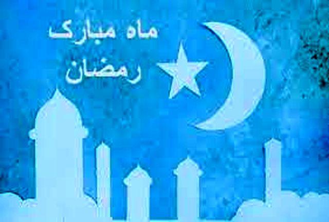 اوقات شرعی تبریز در 22 اردیبهشت 1400