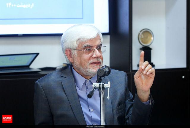 نامه محمدرضا عارف خطاب به مردم ایران