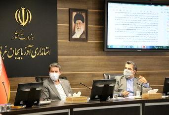 جلسه کارگروه تسهیل و رفع موانع تولید با حضور معاون وزیر کشور