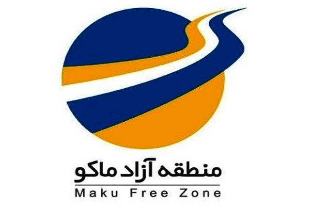 مدیرعامل جدید سازمان منطقه آزاد ماکو منصوب شد