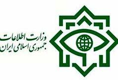 دستگیری اعضای شبکه هرمی نوظهور' ورد واید انرژی'
