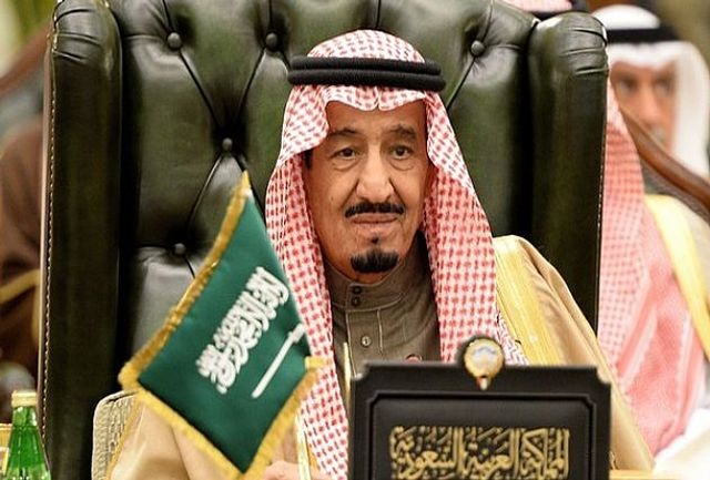 پیام پادِشاه عربستان به حُجاج ایرانی با زبان فارسی
