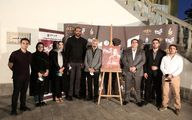 آیین دیدار مستند «آیدین» با حضور اعضای تیم ملی بسکتبال ایران برگزار شد