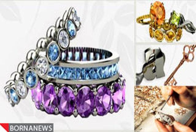 گزارش برنا از تب جواهر در بازار/ دکمه سردستی که اندازه یک پراید میارزد