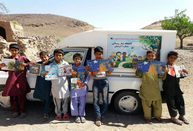 9 کتابخانه سیار به مناطق روستایی و کمتر توسعه یافته استان همدان خدمات می دهند