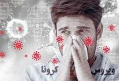 آخرین و جدیدترین آمار کرونایی استان سیستان و بلوچستان تا 4 آبان 1400