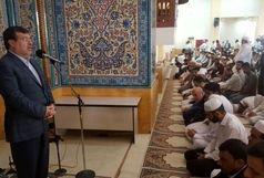 هرمزگان نماد وحدت در ایران اسلامی است