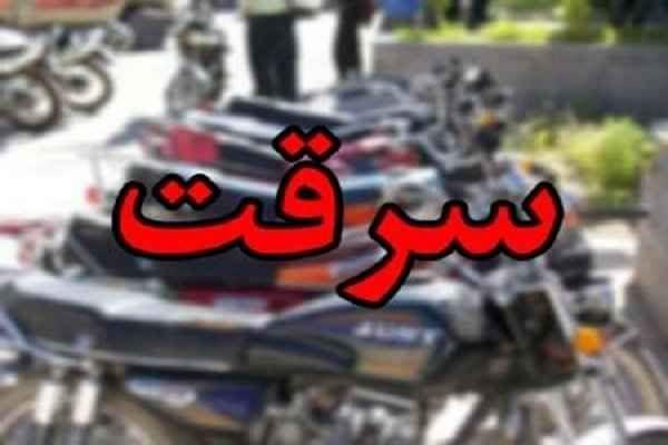 دستگیری سارق ۱۳ موتورسیکلت از مصلی اهل سنت گنبدکاووس