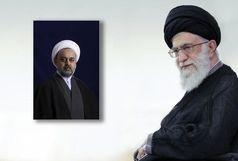 رهبری، دبیرکل مجمع تقریب مذاهب اسلامی را منصوب کردند