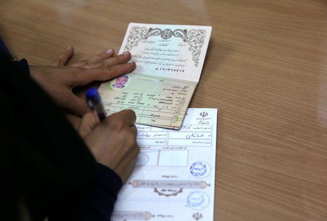 ۳۱۹۴ شعبه برای اخذ رأی مردم استان در انتخابات مجلس پیشبینی شده است