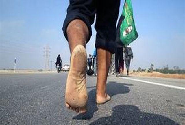 جزییات کامل درمان سریع تاول پا در پیادهروی اربعین