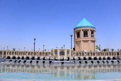 برگزاری هفته فرهنگی اصفهان از 3 تا 9 اردیبهشت