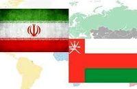 قرنطینه مسافران ایرانی «لغو» شد