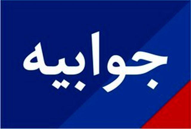 واکنش وزارت نفت به فانتزی گفتاری هدایتاله خادمی