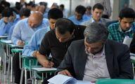 زمان برگزاری آزمونEPT و مهارتهای زبان عربی دانشگاه آزاد اسلامی اعلام شد