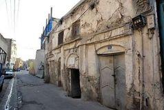 پرداخت وام ۱۴۰ میلیونی برای نوسازی خانههای مجاور حرم حضرت معصومه(س)
