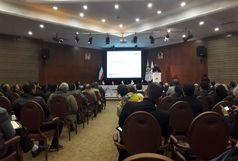 نخستین نشست تخصصی توسعه و بهره برداری اماکن ورزشی برگزار شد