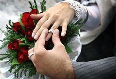 آمار ازدواج با برداشتن موانع اقتصادی رشد میکند