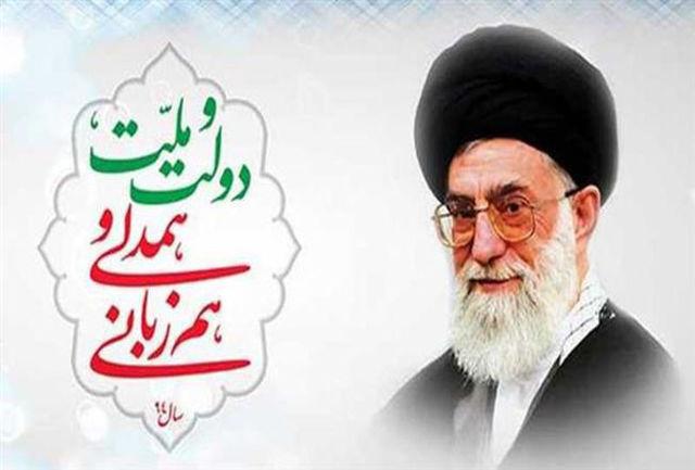 رسانه ملی و دولت؛ هم دلی  یا  هم زبانی..